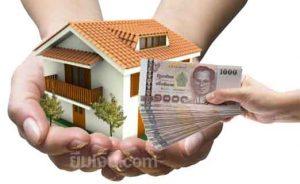 กู้เงินซื้อบ้าน